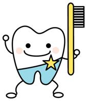 歯の着色汚れとは?