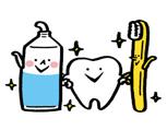 歯磨き粉のいろいろ